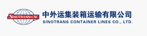 Sinotrans Container Shipping Company